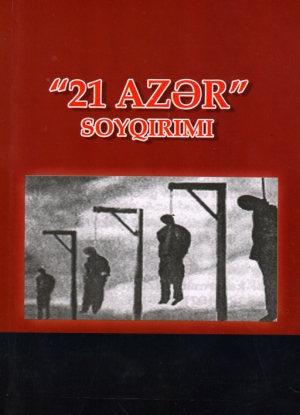 """GENOCIDE OF ""21 AZER"" PUBLISHED BOOK"